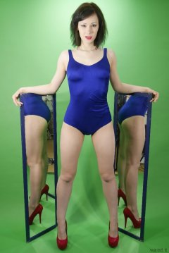 Olive Cartley blue tummy control one-piece swimsuit